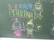 2007卒 YUKARI's CLASS