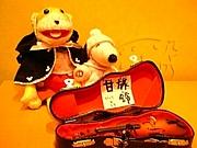 甘旅鈴(かんたびれぃ)