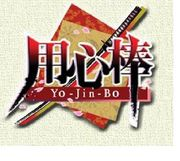 Yo-Jin-Bo