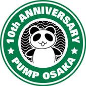 PUMP大阪