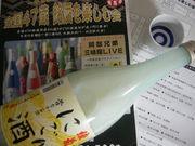 YOPPA【mixi支部】