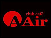 club cafe Air
