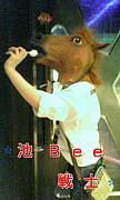 ☆池Bee戦隊☆
