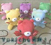 Yukichu戦隊