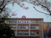 高岡市立高岡西部中学校