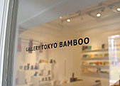 GALLERY TOKYO BAMBOO