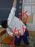 【SKE48ヲタ】カトケイ