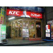 KFC三宮