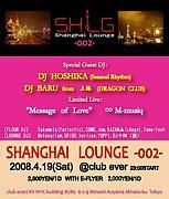☆Shanghai Lounge☆