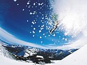 江戸川区 スノーボード・スキー