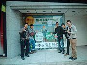JFC国民生活事業2011年入庫者