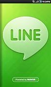 関東学院大学~LINE~