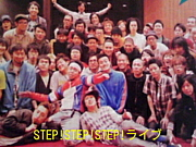 STEP!STEP!STEP!ライブ