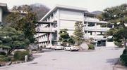 広島県立府中高等学校