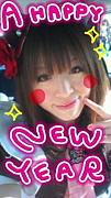 美咲@ほぉ〜むCafe7F