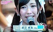 「渡辺ω麻友」大好き!
