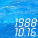 1988年10月16日生まれ♪