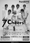 7Cheers!