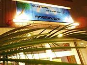 MOANAKAPU (モアナカプ)