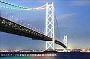 ☆高田機工2011年度入社組☆