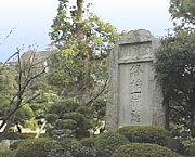 岡山大学鹿田丸高会
