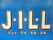 J・I・L・L