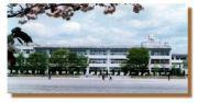 黒磯南高等学校