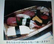STT〜先に食べるタイプ〜