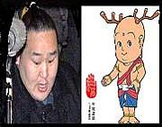 大相撲の崩壊と奈良キャラ問題