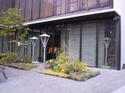 L'ECLAIREUR TOKYO
