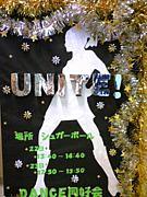 UNITE!7