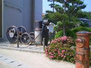 大野東小学校(広島)