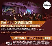 Jesus Lifehouse Osaka