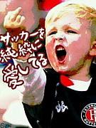 AF〜サッカーを愛する人へ〜