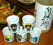幡ヶ谷・日本酒の会