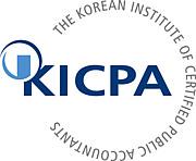 KICPA 韓国公認会計士