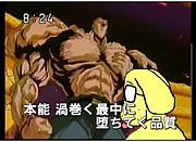 巳都ひまの@ニコニコ動画