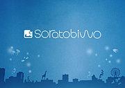 soratobiwo