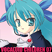 VOCALOID CHILDREN08【合同本】