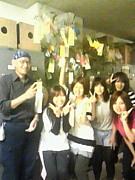 2009年度!京女短初^^★