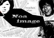 Noa image