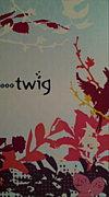bar twig