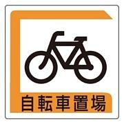 関戸橋・京王閣フリーマーケット