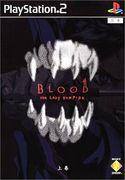 BLOOD (ゲーム版)
