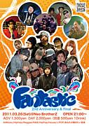 FANTASTIC☆3/26☆二周年&FINAL