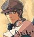 Ryo-ho*と愉快な仲間達
