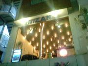 Dining Bar NIZAN