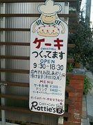 Rottie's