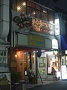 OWL・・美味い洋食屋