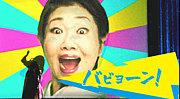 ☆★ピンコ会★☆
